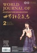 World Journal of Acupuncture Moxibustion (English) - Airmail