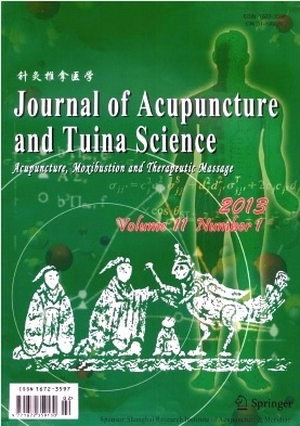 Journal of Acupuncture and Tuina Science - Airmail
