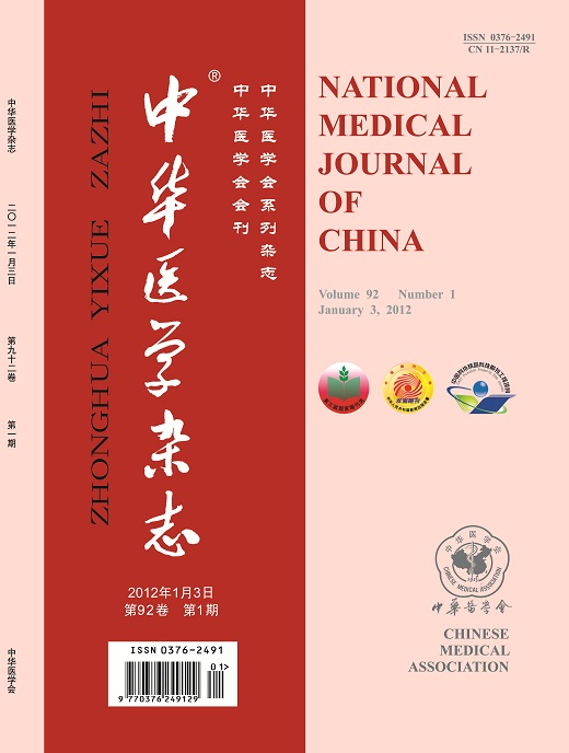 Journal of the Chinese Medical Association (English) - Airmail