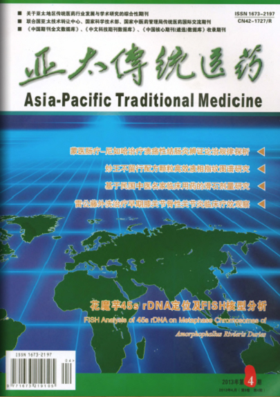 Asia-Pacific Traditional Medicine - SAL