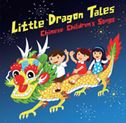 Little Dragon Tales - Chinese Children's Songs