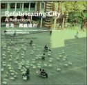 Refabricting City, A Reflection: Hong Kong - Shenzhen Bi-City Biennale of Urbanism / Architecture