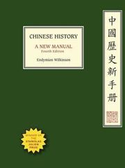 Chinese History: A New Manual