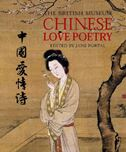 Chinese Love Poetry: Gift Books
