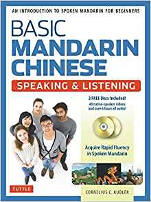 Basic Mandarin Chinese - Speaking and Listening Textbook