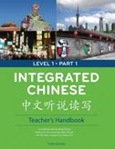 Integrated Chinese Level 1 Part 1 - Teacher's Handbook