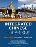Integrated Chinese Level 1 Part 2 - Workbook (Simplified characters)
