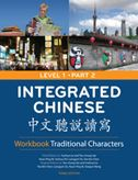 Integrated Chinese Level 1 Part 2 - Workbook (Traditional characters)