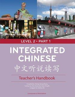 Integrated Chinese Level 2 Part 1 - Teacher's Handbook