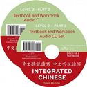 Integrated Chinese Level 2 Part 2