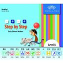 Step by Step Early Chinese Readers - level A, simplified characters