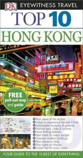 DK Eyewitness Top 10 Travel Guide: Hong Kong
