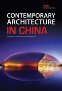Contemporary Architecture in China - Discovering China Series