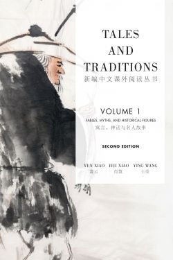 Tales and Traditions vol.1