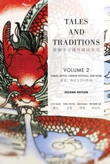 Tales and Traditions vol.2