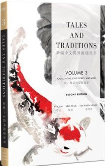 Tales and Traditions vol.3