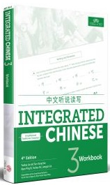 Integrated Chinese Level 3 - Workbook (Simplified and traditional characters)