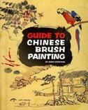 Guide to Chinese Brush Painting