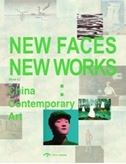 New Faces, New Works