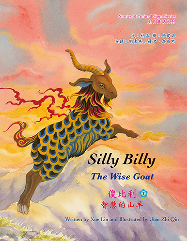 Silly Billy: The Wise Goat