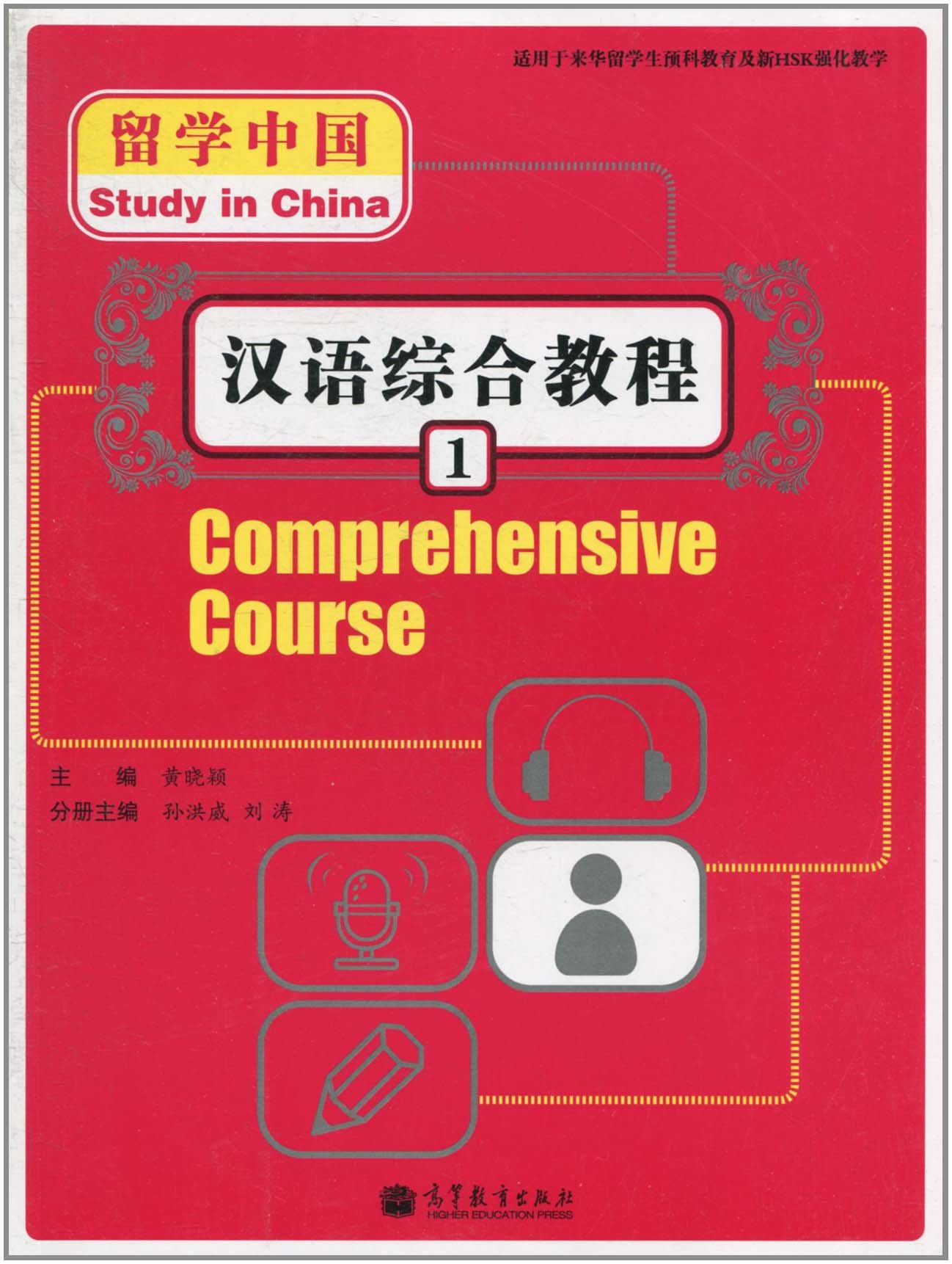 Learn Chinese Online with CLI