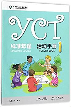 YCT Standard Course 1 - Activity Book