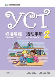 YCT Standard Course 2 - Activity Book
