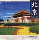Beijing - Chinese Cities of Historical and Cultural Fame