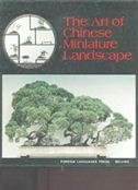 The Art of Chinese Miniature Landscape
