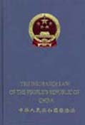 The Insurance Law of the People's Republic of China