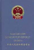 Maritime Code of the People's Republic of China