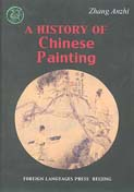 A History of Chinese Painting