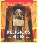 Religious Sites - World Heritage of China Series