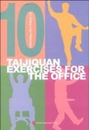 Taijiquan Exercises For The Office - 10 Minute Primer