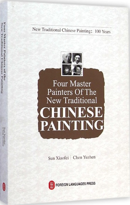 Four Master Painters of the New Traditional Chinese Painting