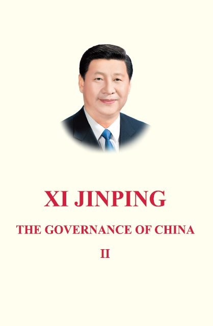 Xi Jinping: The Governance of China II
