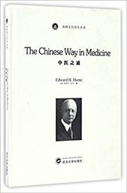 The Chinese Way in Medicine