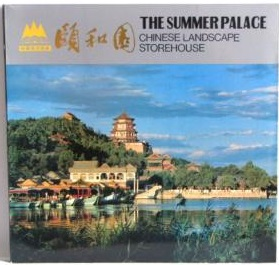 The Summer Palace: Chinese Landscape Storehouse