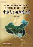 Map of The People's Republic of China (1: 000000)