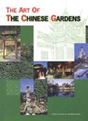 The Art of the Chinese Gardens