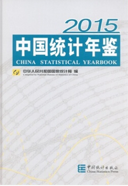 China Statistical Yearbook 2015