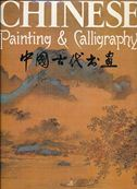 Chinese Painting & Calligraphy