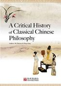 A Critical History of Classical Chinese Philosophy