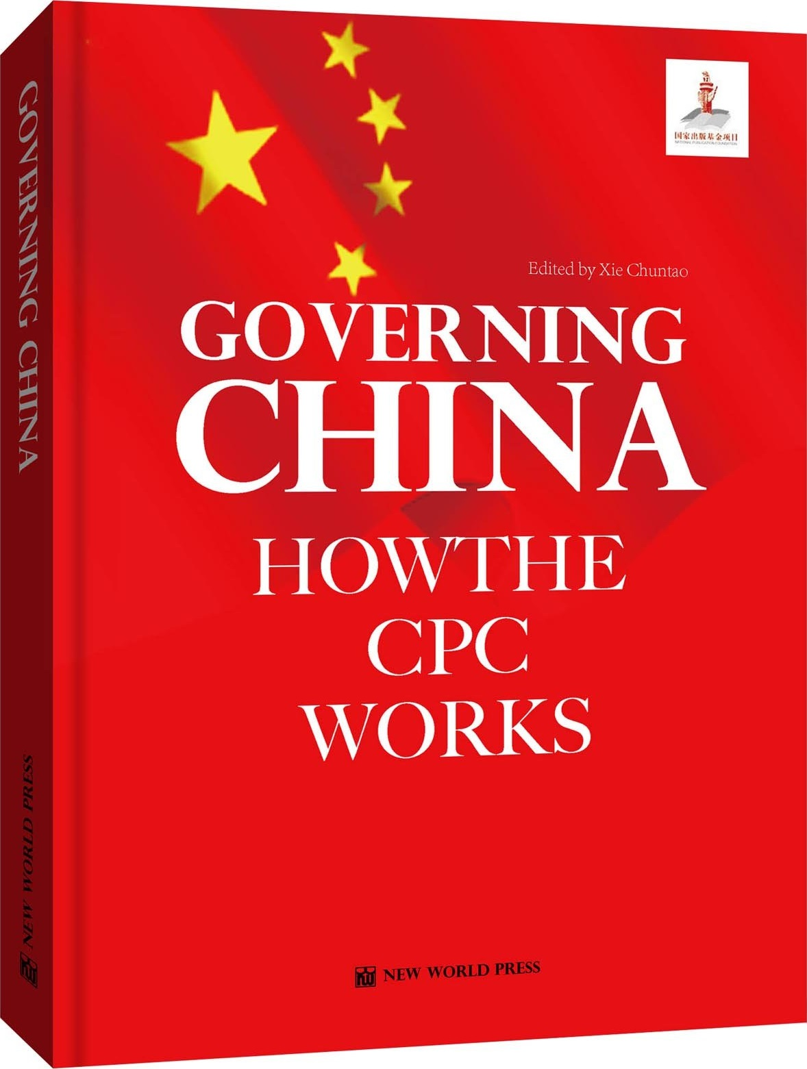Governing China - How the CPC Works