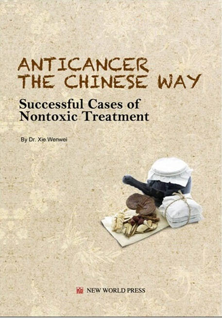 Anticancer the Chinese way: Successful Cases of Nontoxic Treatment