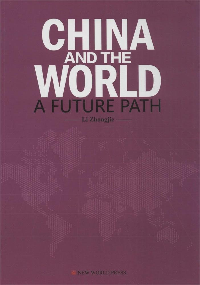 China and the World: A Future Path