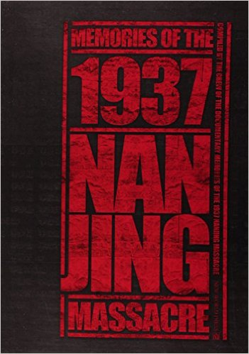 Memories of the 1937 Nanjing Massacre