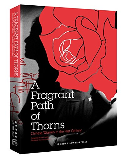 A Fragrant Path of Thorns