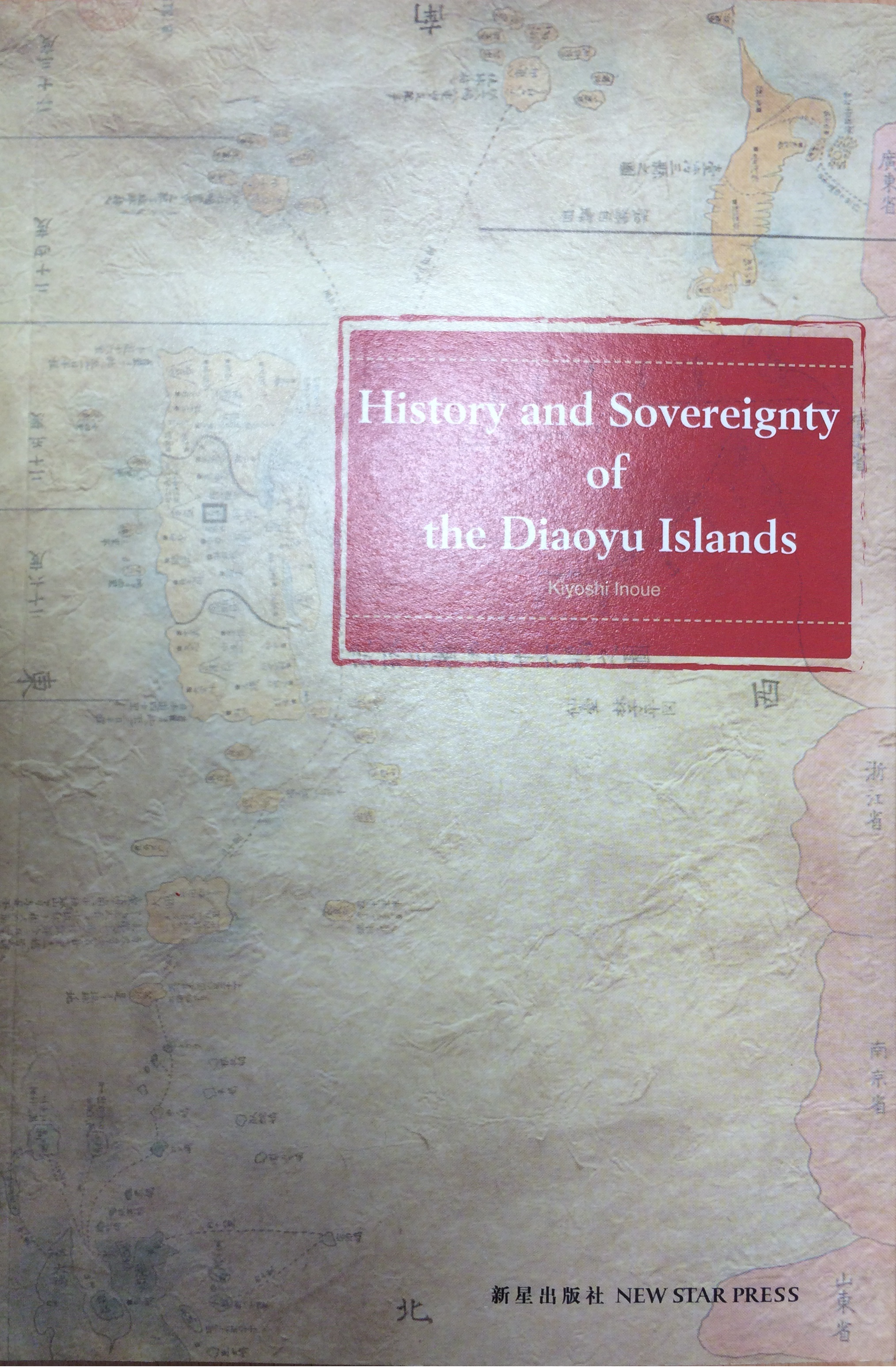 History and Sovereignty of the Diaoyu Islands