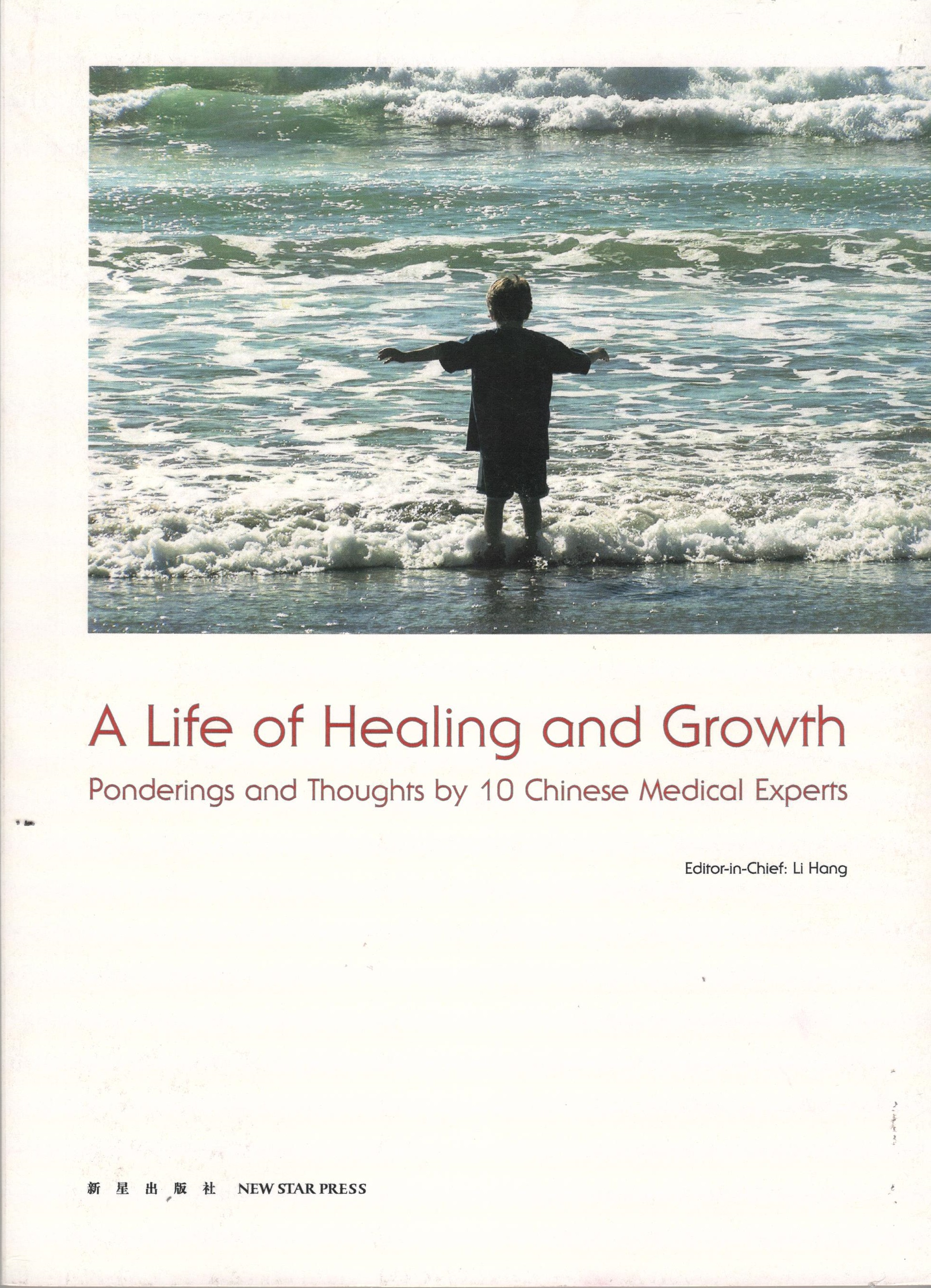 A life of Healing and Growth: Ponderings and Thoughts by 10 Chinese Medical Experts